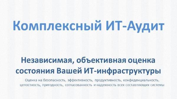 Подготовка отчетности для ІТ предприятия