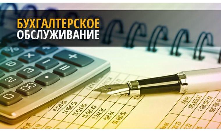 Подготовка налоговой отчетности для торгового предприятия